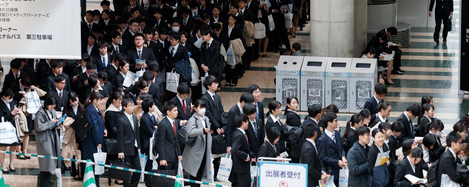 >Why Japan's 'shūkatsu' job-seeking system is changing